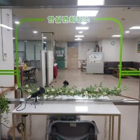 나눔의샘 전문요양원 안심면회…게시글의 첨부 이미지