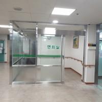 나눔의샘 전문요양원 안전한 …게시글의 첨부 이미지