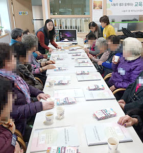 재가노인지원서비스 교육프로그램 이미지